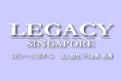 Legacy International Management Pte. Ltd.